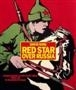 Red Star Over Russia by David King